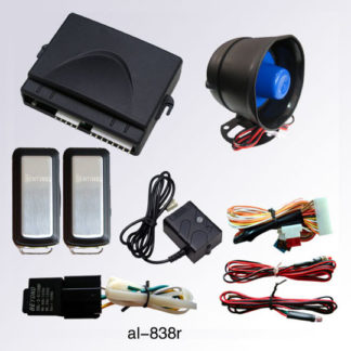 AOLIN CAR ALARM SYSTEM & REMOTE START